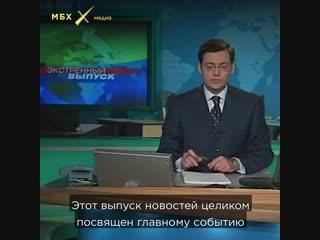 Захват заложников в Москве в 2002 году