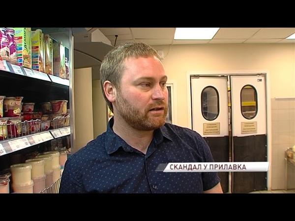 В Ярославле прошел «ревизорский» рейд по продуктовым магазинам