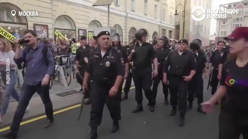 Москва 09 09 18 Битва полицаев за пенсию в 45 лет против мальчишек и девчонок а также их родителей