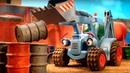 Синий трактор — Мультики для детей про машинки — Самый умный