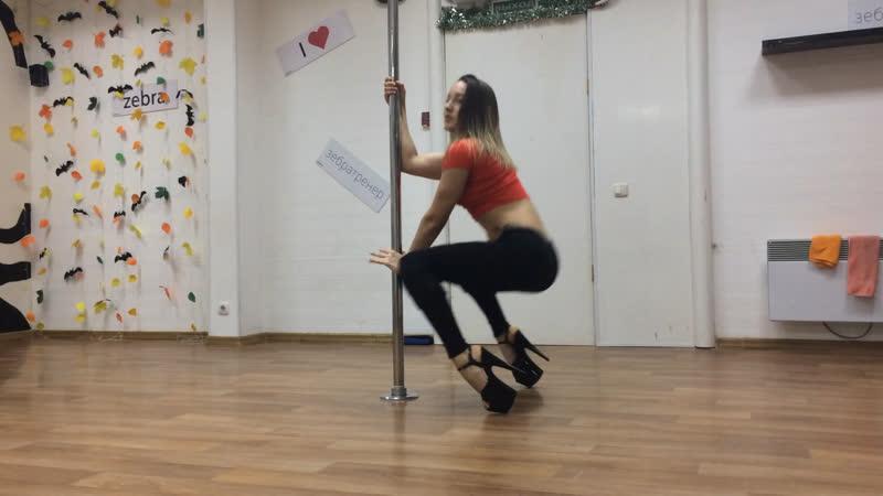 Pole Exotic (Dangerous woman) Люда