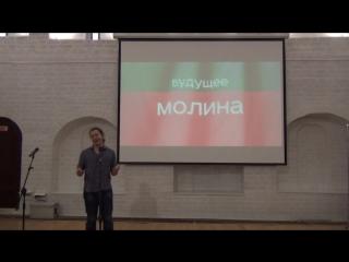 Богдан Стешук. Самая молодежная ягода