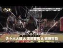 Daisuke Sasaki Tetsuya Endo Soma Takao vs Danshoku Dino Kazuki Hirata Toru Owashi DDT Live Maji Manji 20
