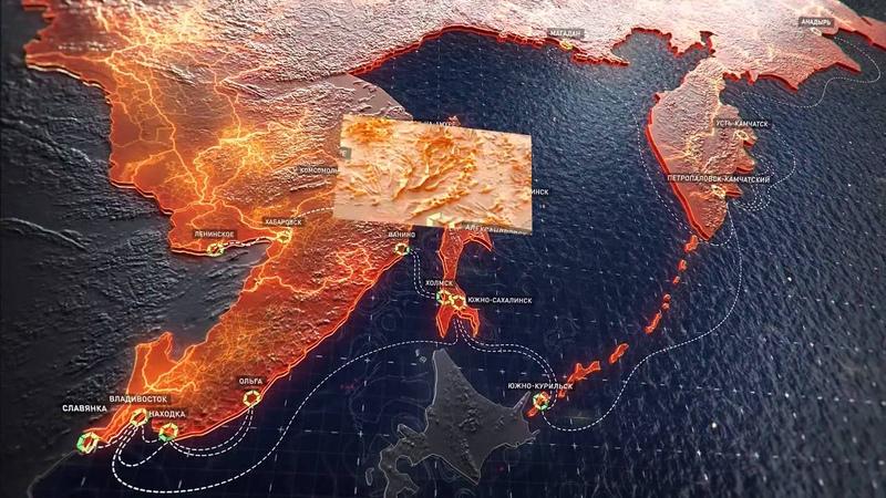 Развитие морских коммуникаций Дальнего Востока