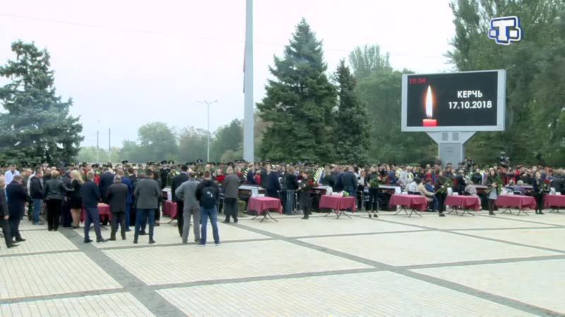 Сегодня с утра началась церемония прощания с жертвами Керченской трагедии