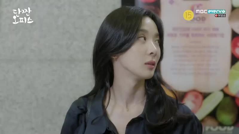 MBC 에브리원 단짠오피스 방탄 언급