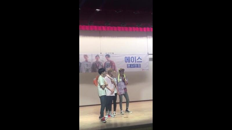 FANCAM | 17.06.18 | A.C.E @ 4th fansign Incheon Media Center