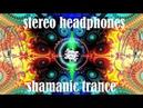 Byron Metcalf - Shamanic -Trance - Dream - Meditation