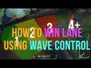 How to win lane using wave control League Basics 2