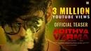 Adithya Varma Official Teaser HD Dhruv Vikram Gireesaaya Ravi K Chandran ISC BanitaSandhu