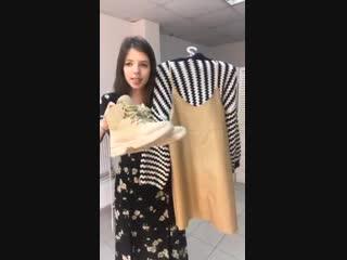 Гость нашего шоу-рума стилист Алина Берри