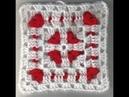 Cornered Hearts: Crochet Friendship Square Project 2011