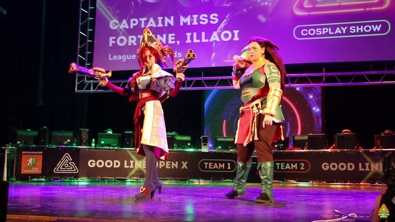 Капитан Мисс Фортуна, Иллаой – Лига легенд (Косплей дефиле) - Good Line Open 11.11.2018
