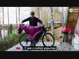 Как эта женщина проезжает на велосипеде по 32000 км в год [ЖЮ-перевод]