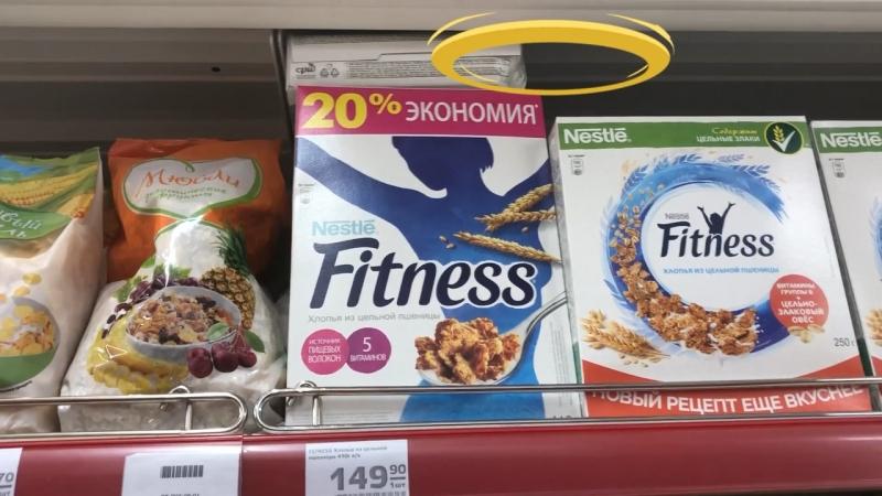 """Хлопья """"Fitness"""". Без них не похудеешь=)"""