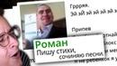 ЗАКАЗАЛ РЕП ПРО ФОРТНАЙТ / Сайт Дебильных Услуг