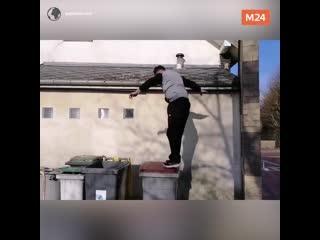 Неудачный паркур — Москва 24