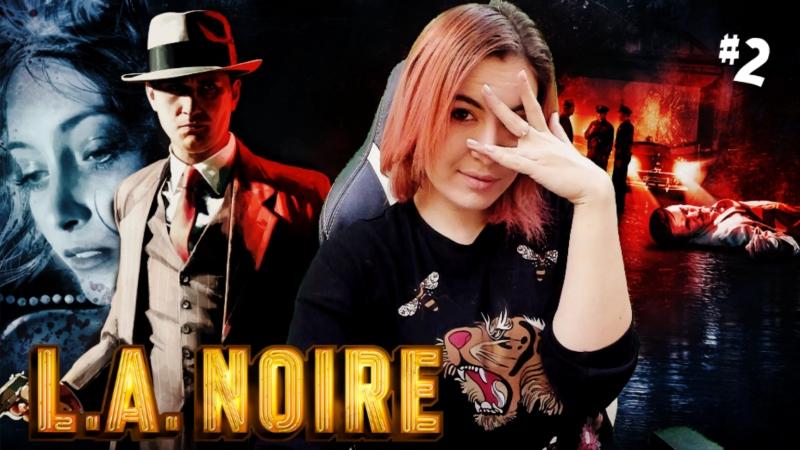 L.A. Noire ► Лучшие сыщики и детективы 2