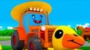 Мультики про Машинки - Трактор ТОМ, Экскаватор ПОЛ и ГОНКИ в Городе Мультфильмы для детей