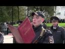 церемония приведения к присяге сотрудника органов внутренних дел Российской Федерации