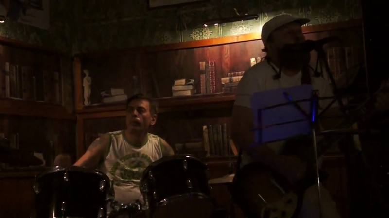 ROST ROM Band — Hey Ba-Ba-Re-Bop