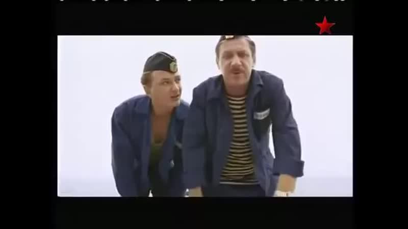 Гена Янычар - фильм 72 метра