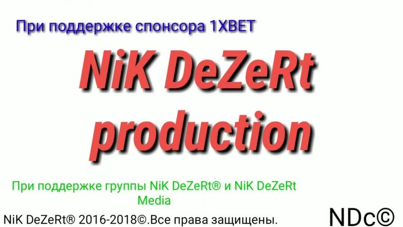 Без имени 5 1920x1080 8,51Mbps 2018-07-14 12-29-32.mp4