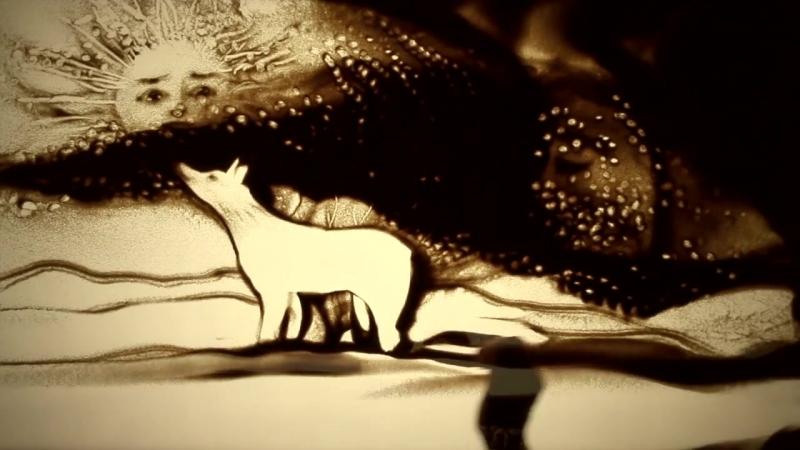 Песочная анимация Русская Сказка - Sand art Russian Fairytale by Kseniya Simonov