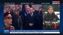 Новости на Россия 24 • В Москве прощаются с постпредом РФ в ООН Виталием Чуркиным