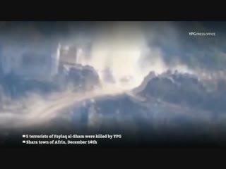Декабрь 14, уничтожение двух машин с боевиками сса в африне.