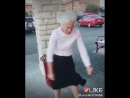 Бабуля зажигает