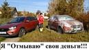 Karcher K3 легко отмоет ваши деньги вместе с Lada Vesta SW Cross