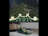 LEGO Architecture - The Great Wall of China