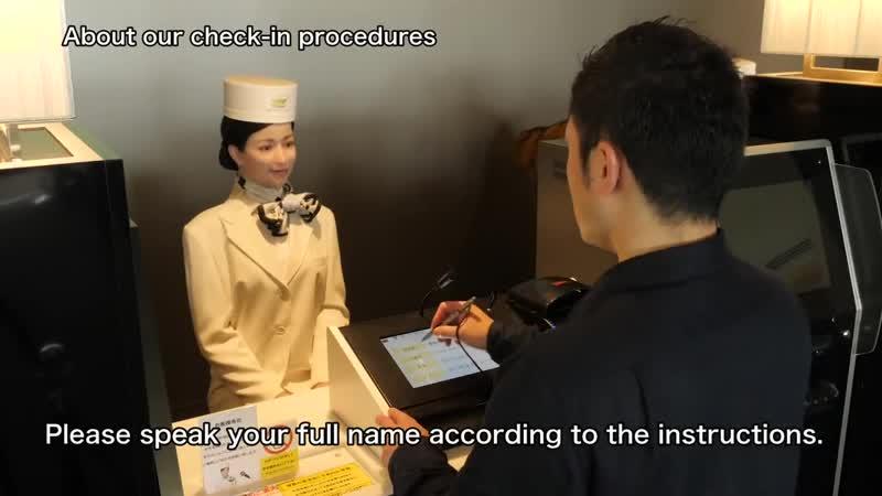 В Японии роботов «уволили» из гостиницы