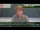 Евгения Чирикова Тренинг по активизму 3