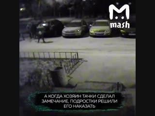 В Самаре подростки избили мужчину