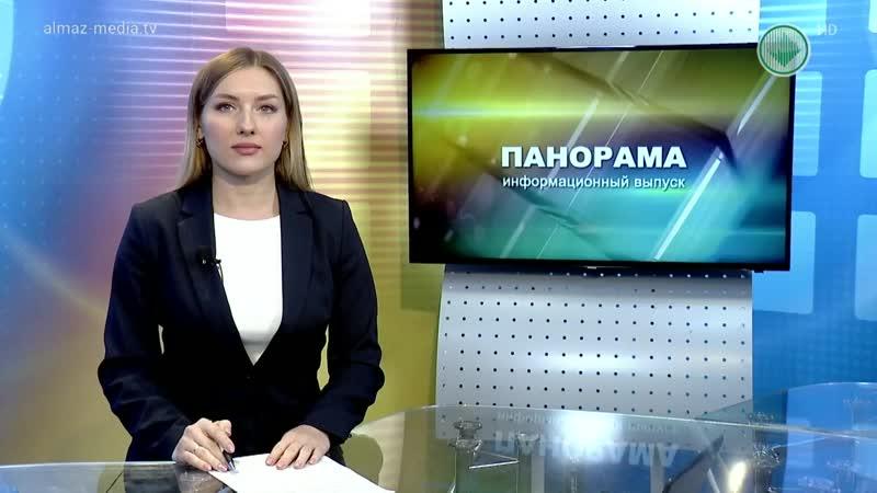 Компания «АЛРОСА» продаст свою гостиницу «Полярная звезда»