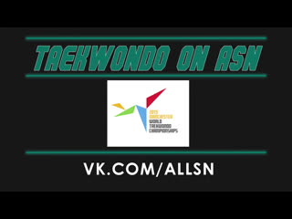 World Taekwondo Championship 2019 | Day 2