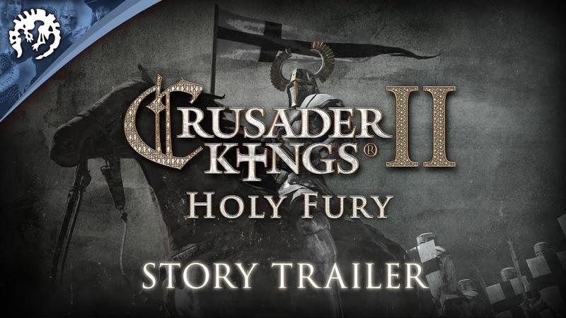 Crusader Kings 2: Holy Fury — сюжетный трейлер/трейлер даты релиза