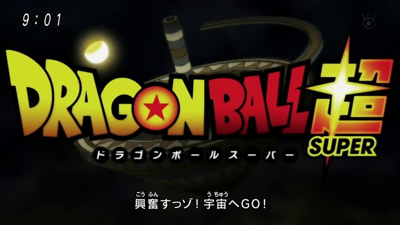 Dragon Ball Super - Abertura 02 (Saga do Torneio do Poder) - HD 720p