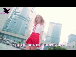 LOONA (ViVi feat. Jinsoul) - Everyday I Need You (рус караоке от BSG)(rus karaoke from BSG)