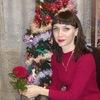 Natalya Sinishina