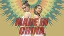 DJ Snake Higher Brothers - Made In China / JaneKim Choreography.