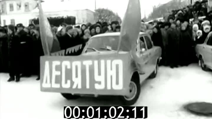 Kимpы. Мост - Наш край 1979.