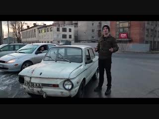 ЗАЗ с двигателем SUBARU __ первый выезд в город