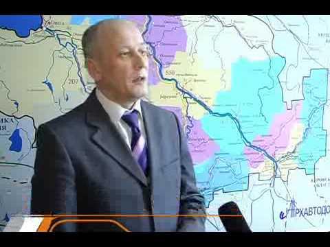 Дороги Поморья от 21 марта 2009 г.