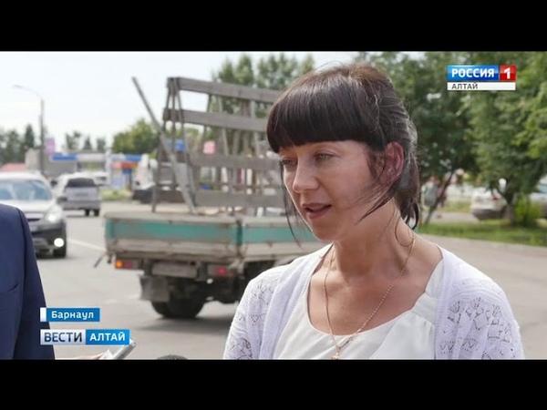На четырех улицах Барнаула завершили ремонт в рамках программы «Безопасные и качественные дороги»