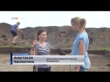 Курганские археологи встречают свой профессиональный праздник за работой