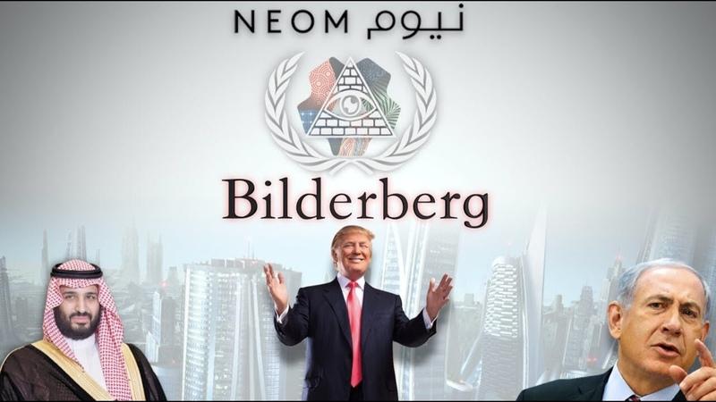 Projet NEOM : La trilogie du Grand Israël ( épisode 3 )