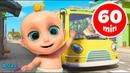 Колеса у автобуса | Wheels On The Bus | Nursery Rhymes for Babies - Loo Loo Kids